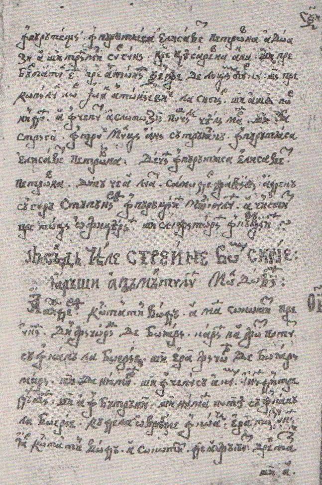 Смотреть онлайн Право на любовь фильм и трейлер