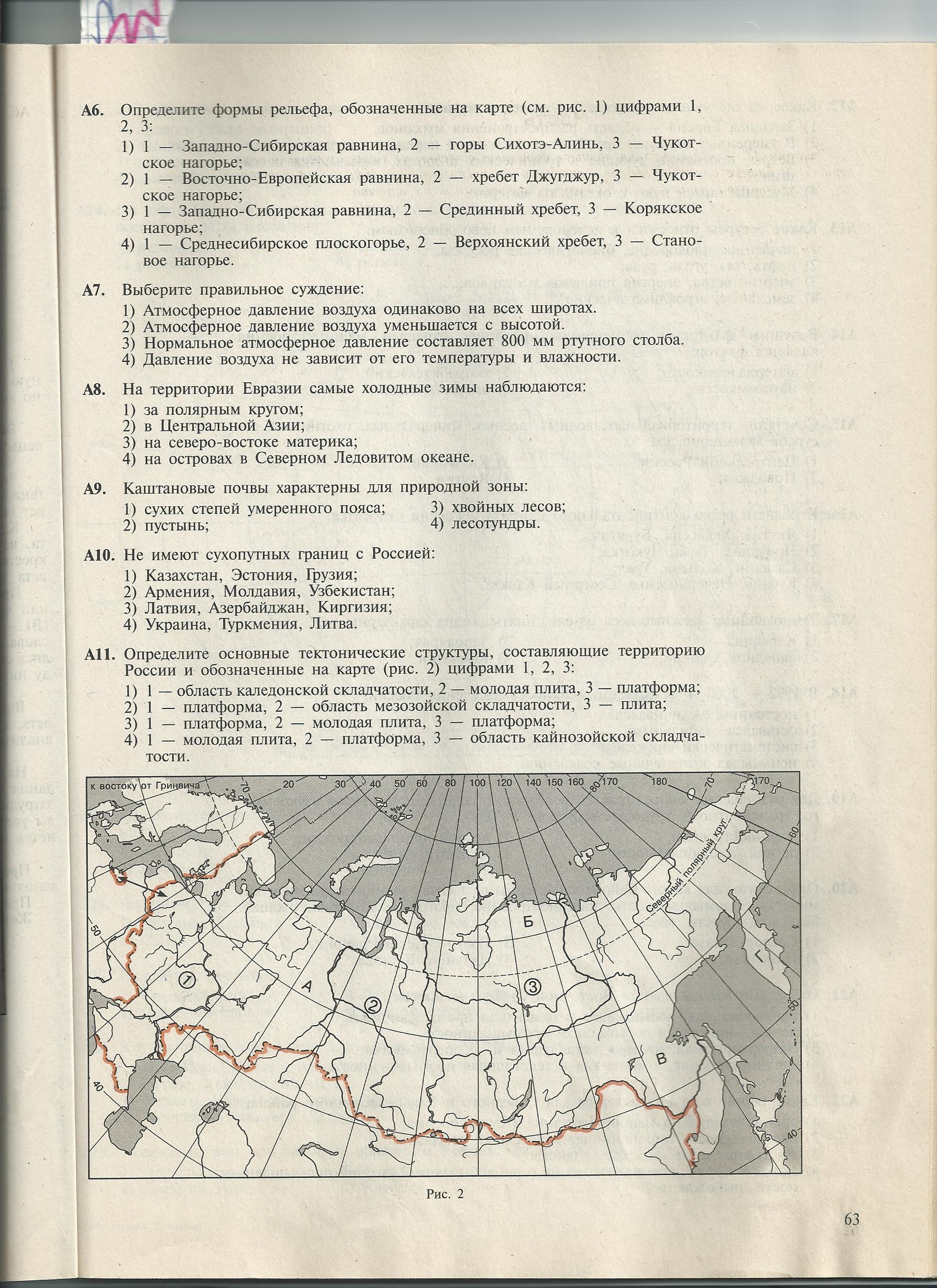 Корона и дракон фильм и трейлер смотреть онлайн
