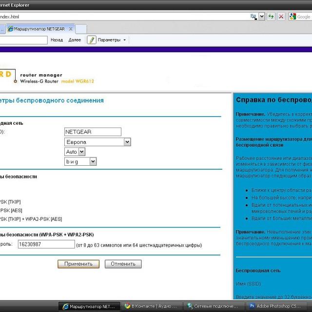 Смотреть онлайн Про Ивана-дурака фильм и трейлер